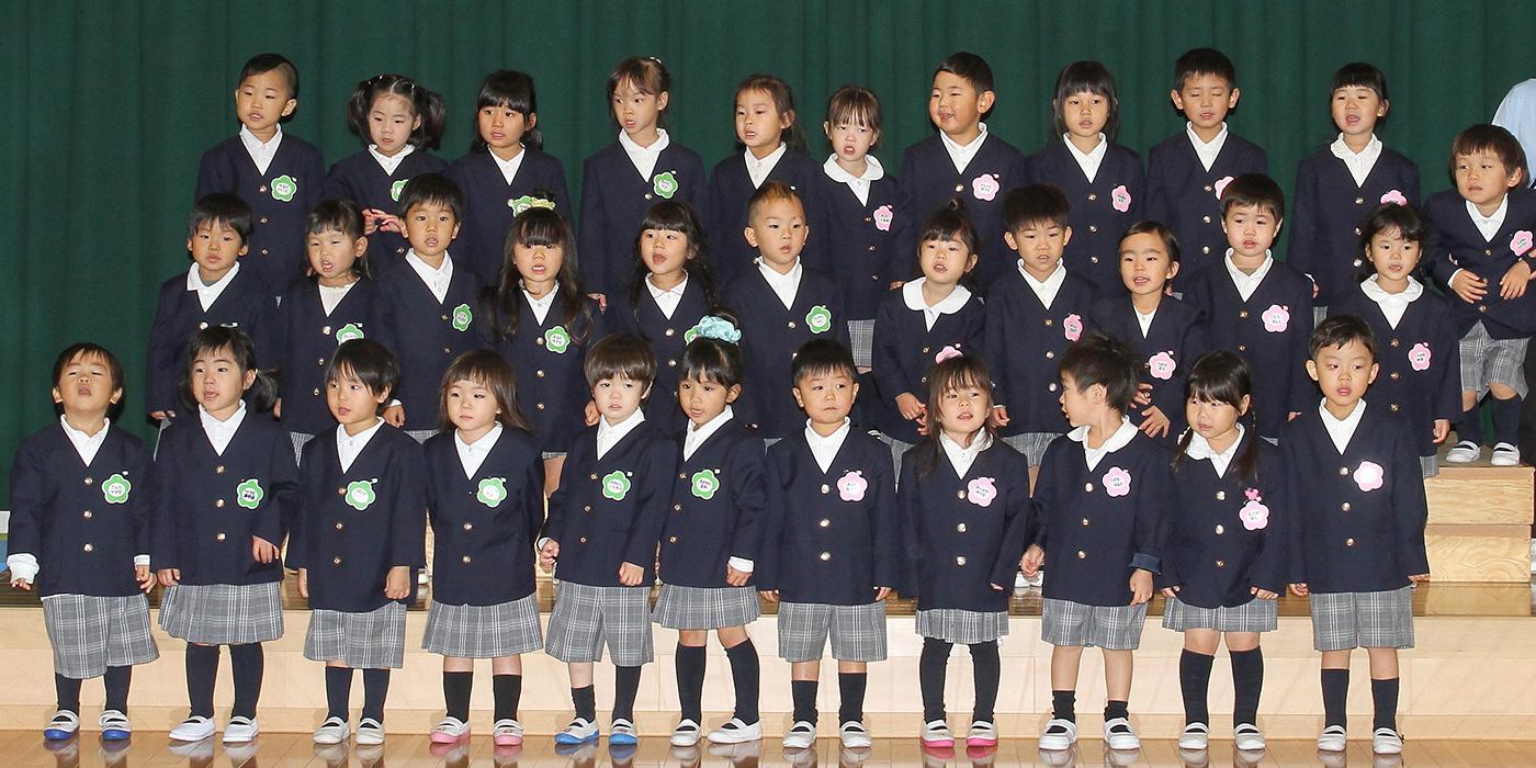 幼稚園 あゆみ